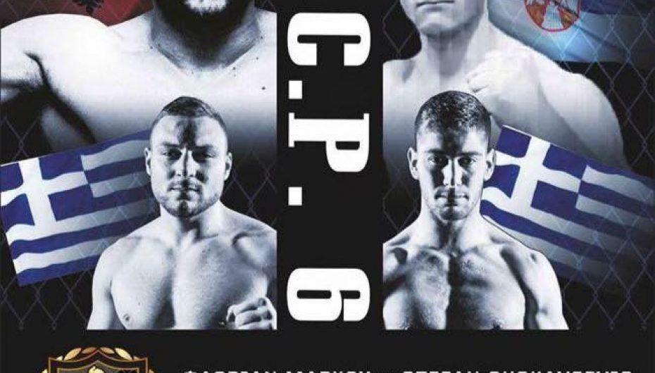 Florian Marku nesër ngjitet në ring ndaj Serbit
