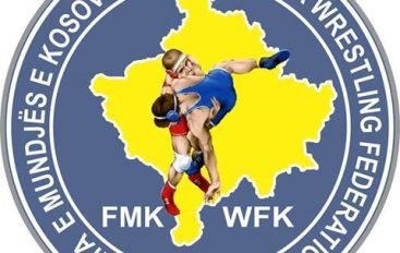 Në Prizren do të mbahet Kampionati i Kosoves per Senior