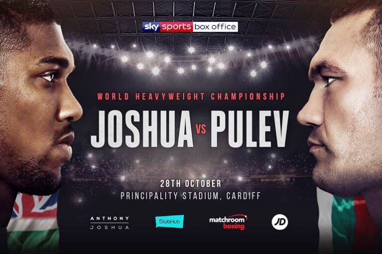 Zyrtare, Joshua-Pulev zhvillohet më 28 tetor, në Kardif