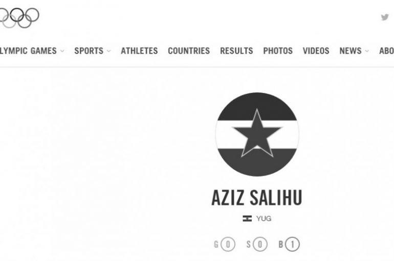 Ja si figuron emri i Aziz Salihut në faqen ndërkombëtare