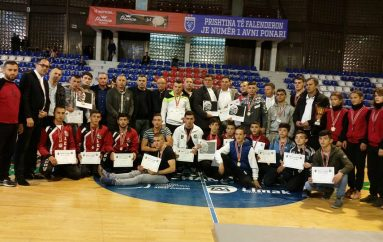 """Kosova në turneun mbarëkombëtar """"Abedin Lame"""""""
