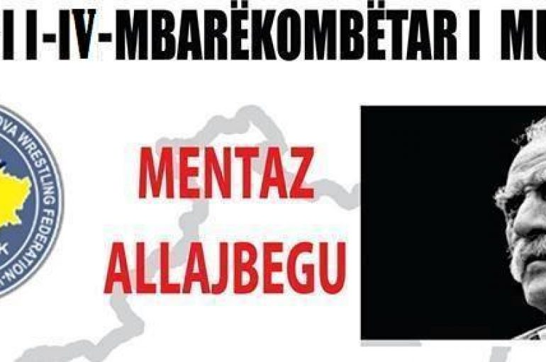 """Turneu memorial """"Mentaz Allajbegu"""" të shtunën në Prishtinë"""