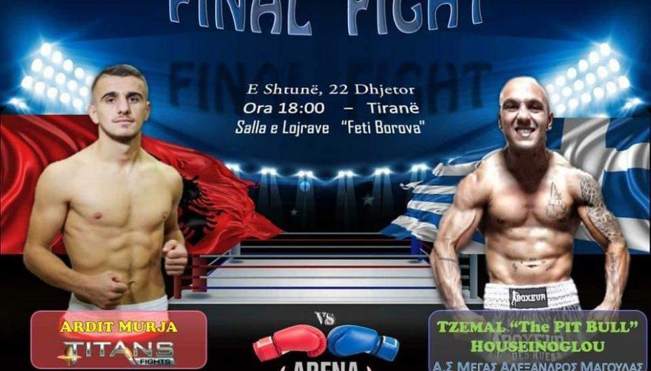 Edhe Ardit Murja ndeshet me 22 dhjetor në Tiranë