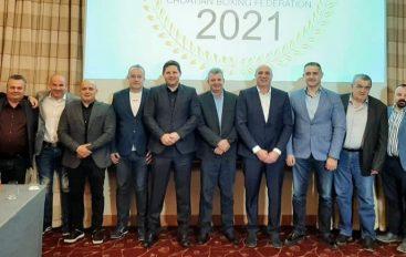 Liga rajonale me Maqedoninë e Veriut por pa Kosovën