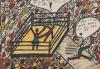 Vizatimet e rralla të Muhammad Ali shiten për gati 1 milion dollarë